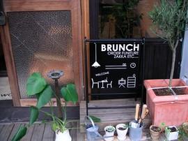 BRUNCH,BRUNCH+WORKS,家具屋,目黒通り,オーダー家具